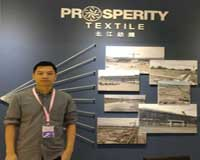Prosperity Textile: Leading the way with innovations and sustainability