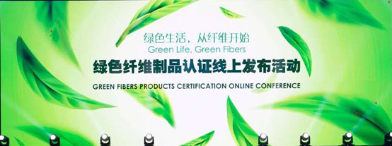 China Chemical Fibers Association reignites Green Fibre programme