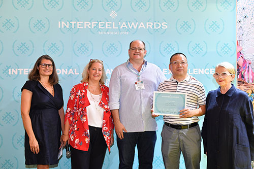 Interfeel Awards 15th Interferliere Shanghai welcomes exhilarating number of visitors