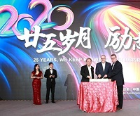 KARL MAYER CHINA completes 25 years of its journey