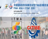 Yarn Expo-Autumn, ITMA Asia + CITME to happen concurrently in mid-October