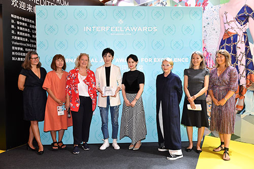 Young Label Awarded 15th Interferliere Shanghai welcomes exhilarating number of visitors